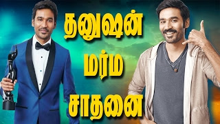 What Do You Think Is The Reason For DHANUSH's Success ?