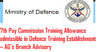 training-allowance-defence-training-establishment-ags-branch