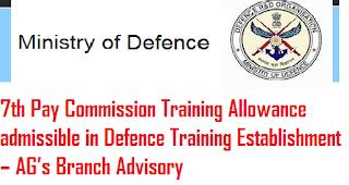 training-allowance-defence-training-establishment-ags-branch