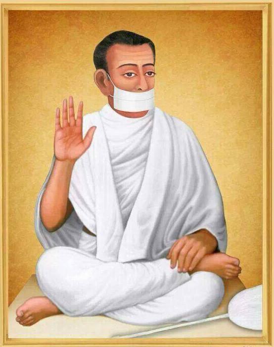 तेरापंथ के आद्यप्रणेता आचार्य भिक्षु - मुनि कमलकुमार