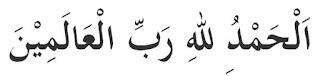 tulisan arab alhamdulillah android