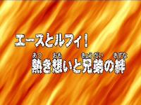 One Piece Episode 95