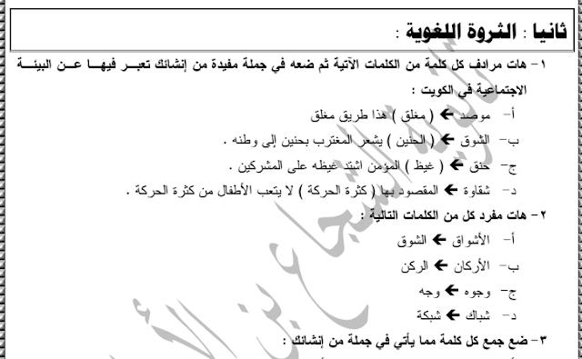 تحليل قصيدة انتظار للصف العاشر ثانوية الشجاع بن الأسلم