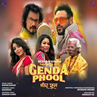 Genda Phool Badshah _ DjPunjab
