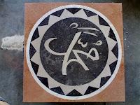 """<img src=""""Border inlay-Kaligrafi Muhammmad.jpg"""" alt=""""motif marmer Border inlay-Kaligrafi Muhammad"""">"""