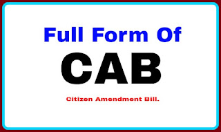 Full Form Of CAB