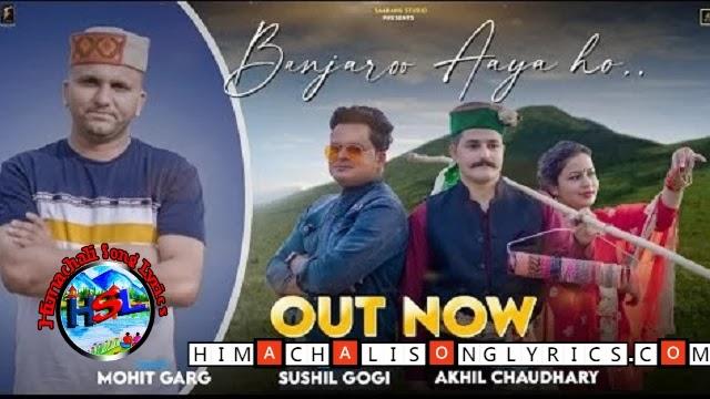 Banjaroo Aaya Ho Song Lyrics - Mohit Garg | Kangri Folk 2021