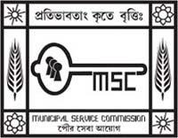 MSCWB Paribesh Bandhu Recruitment