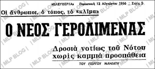 site γνωριμιών στην Κύπρο