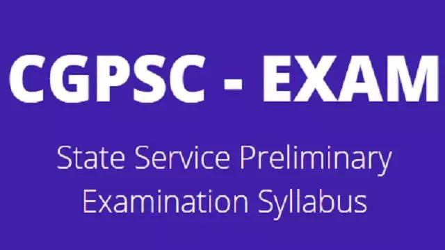 CGPSC Syllabus -Pre Examination