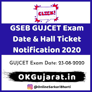 GSEB GUJCET Exam Date & Hall Ticket 2020