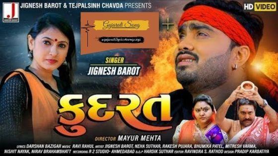 KUDRAT LYRICS - Jignesh Kaviraj   Gujarati.Lyrics4songs.xyz