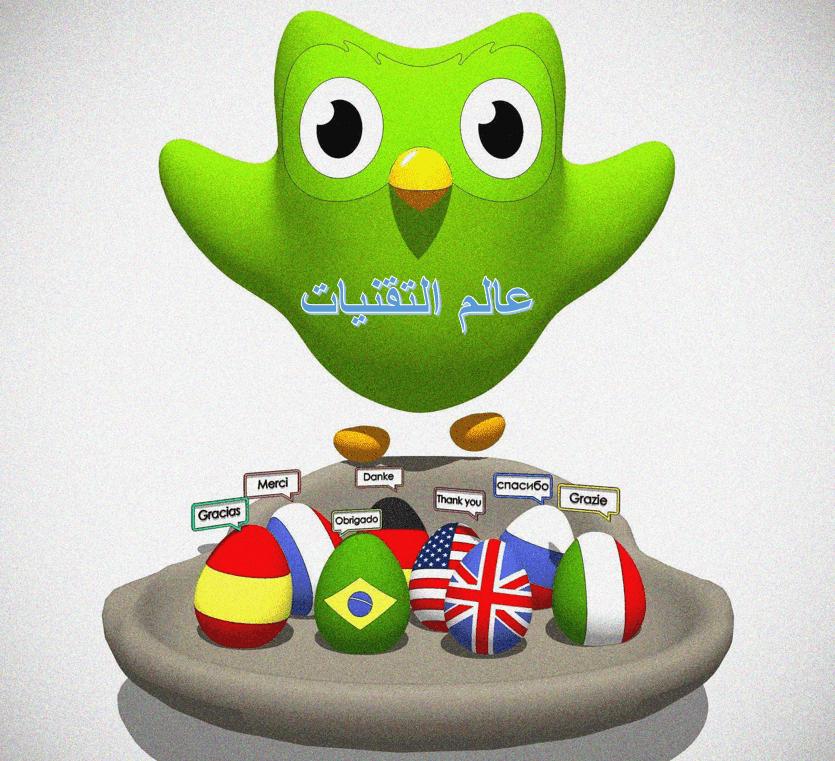 تعليم لغة انكليزية , تعليم اللغات , موقع تعليم لغة انكليزية مجانا