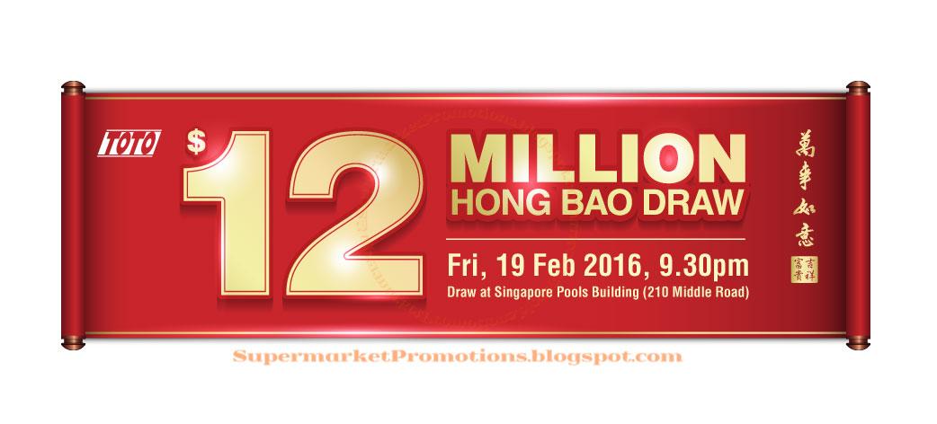 Singapore Pools TOTO Hong Bao Draw $12M 19 February 2016 ...
