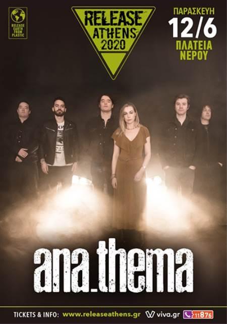 Και οι Anathema στο Release Athens