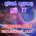 රාහු කාලය | ලග්න පලාපල 2019 | Rahu Kalaya 2019 |2019-07-17