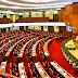 Việt Nam: Đấu đá dành quyền lãnh đạo mới – Cuộc chiến vẫn chưa ngã ngũ