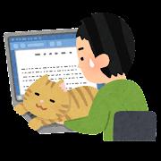 猫に仕事を邪魔される人のイラスト(男性)