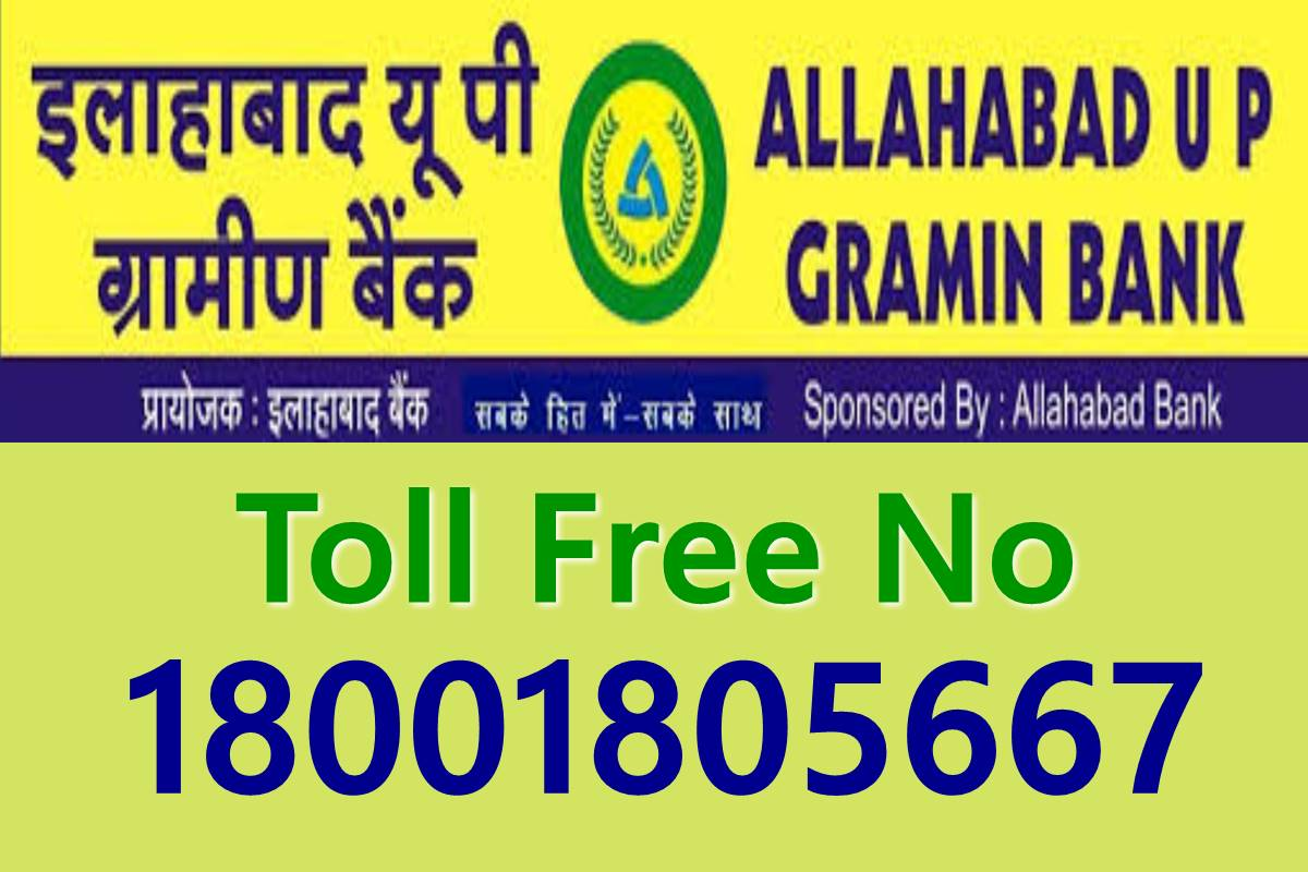 allahabad up gramin bank balance check online