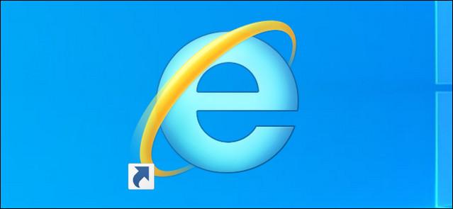 كيفية فتح المواقع القديمة في متصفح انترنت اكسبلورر على ويندوز 10