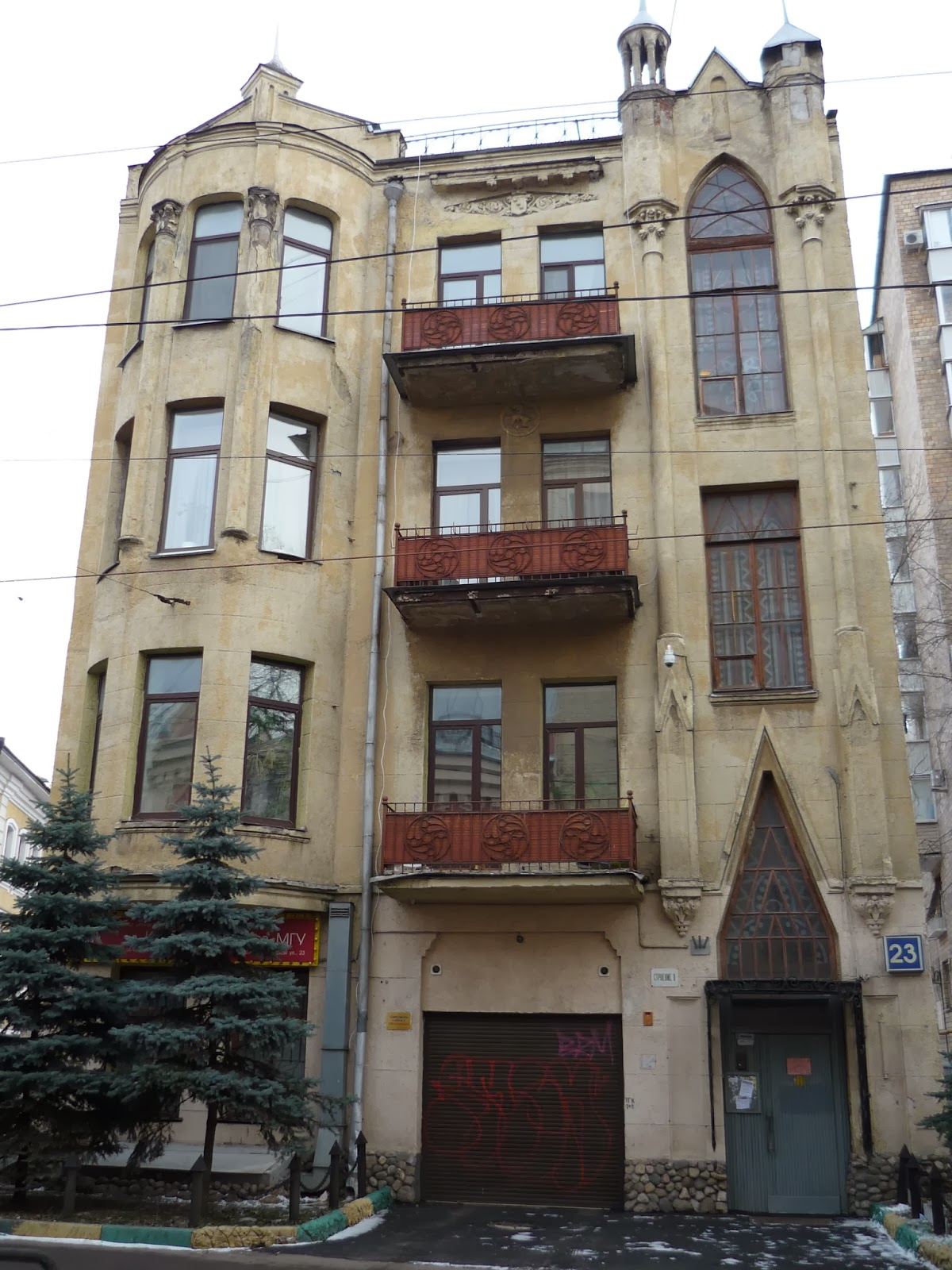4b0bdbe998b7 Угловой доходный дом № 33 по левой стороне, принадлежал купцу-лесоторговцу  Петру Рахманинову и был построен в 1896 ...