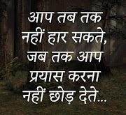 Bewafa Shayari In Hindi, New Bewafa Shayari