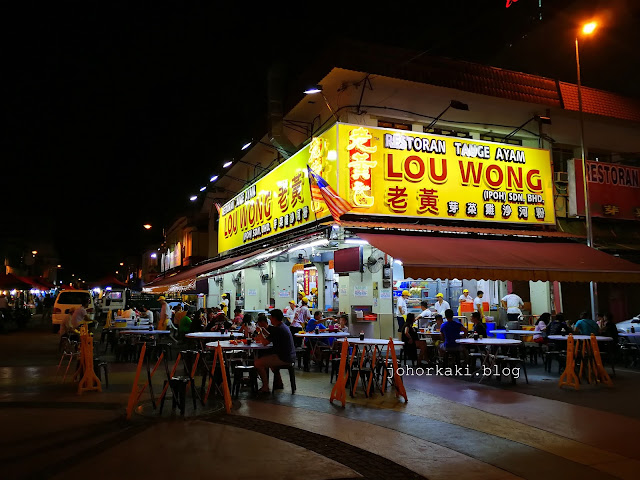 Lou-Wong-Ipoh-BeanSprout-Chicken-老黄芽菜鸡沙河粉