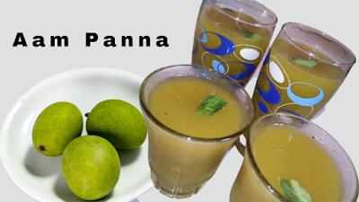 Kaccha Aam Panna Recipe in Hindi