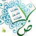Kosakata Bahasa Arab Tentang Pasar