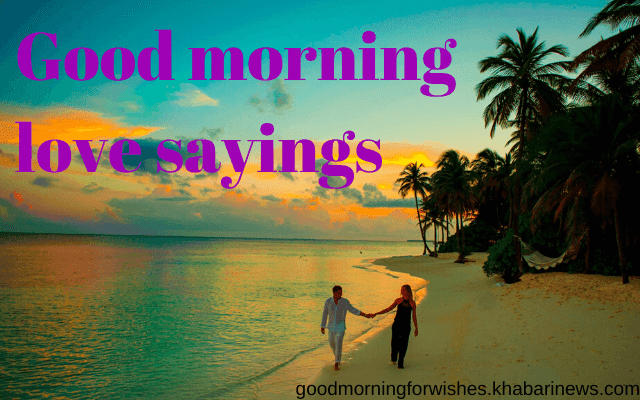 good morning quotes for my love