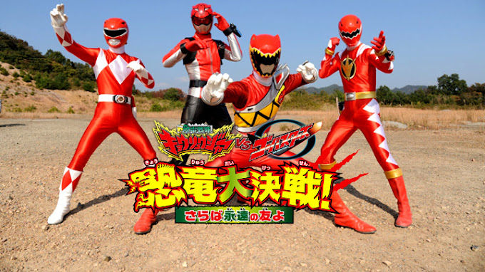Zyuden Sentai Kyoryuger vs Go-Busters: The Great Dinosaur War Subtitle Indonesia