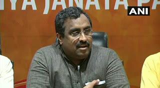 जम्मू , कश्मीर में बीजेपी ने छोड़ा पीडीपी का साथ, राम माधव ने किया ऐलान