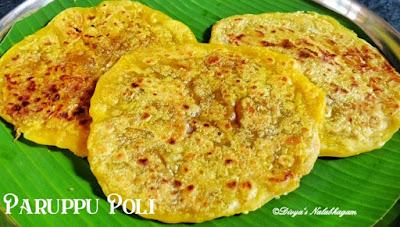 Kadalai Paruppu Puranam Poli | Paruppu Sweet Poli | Puran Poli