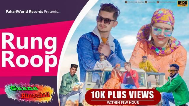 Rang Roop Song mp3 Download - Vicky Chauhan Bro