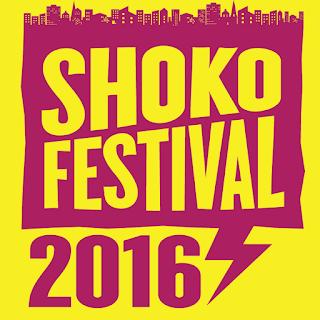 [feature]Shoko Festival 2016