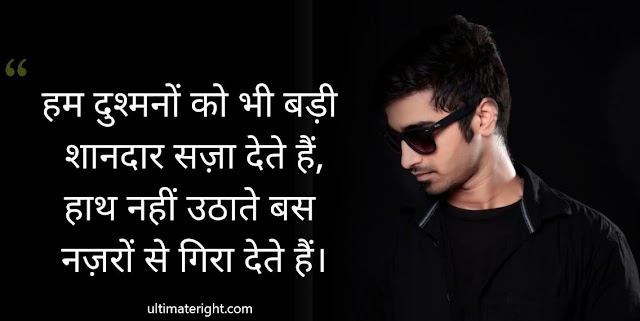Whatsapp-love-status-Shayari Quotes Attitude Status in Hindi