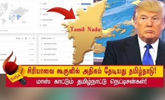Tamilnadu searched more about syria than sridevi google trends report