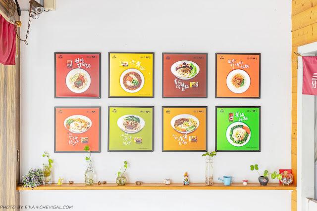 MG 0048 - 熱血採訪│不用出門就能享用美味麵食與超飽滿水餃!小麵館大甲本鋪你吃過了嗎?