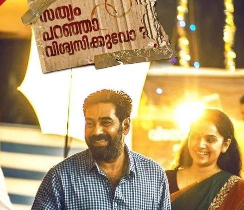 sathyam-paranja-viswasikkuvo-full-movie