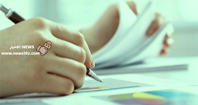 وزارة التربية تؤجل امتحانات الطلبة الخارجيين في جميع المحافظات.