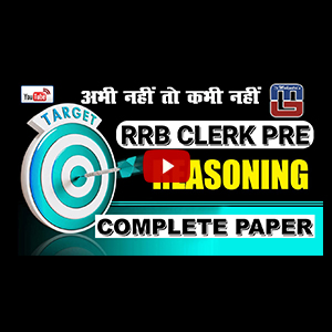 IBPS RRB CLERK PRE | Reasoning | Complete Class | Must Watch