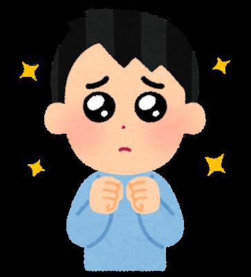 ぴえんのイラスト(男性)