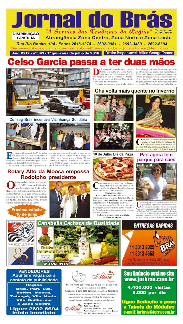 Destaques da Ed. 343 - Jornal do Brás