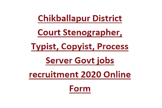 Chikballapur District Court Stenographer, Typist, Copyist, Process Server Govt jobs recruitment 2020 Online Form
