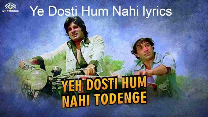 Ye Dosti Hum Nahi lyrics Kishore Kumar, Manna Dey | Sholay Songs | Amitabh Bachchan,