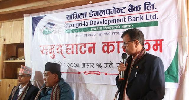 Sangri-la Development Bank