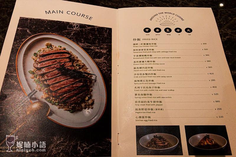【微風信義美食】心潮飯店。大玩炒飯創意台式餐酒館
