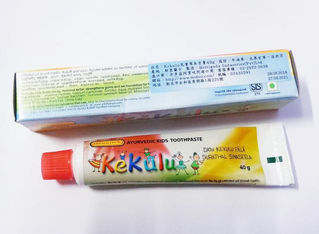 牙膏學問大學堂。絕對是要刷好刷滿。遠離牙醫 Feat. ekulu兒童草本牙膏 