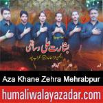 https://humaliwalaazadar.blogspot.com/2019/09/anjuman-aza-khane-zehra-mehrabpur-nohay.html