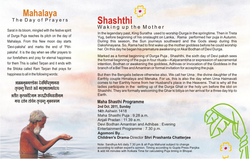 Invitation Letter For Pooja Southernsoulblog Com